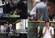 오늘 방송 '커버스토리', 봉준호 감독의 모든 것