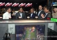 청와대 수석에 문체부 장관도…'게임=질병' 논란 속 주목받는 e스포츠