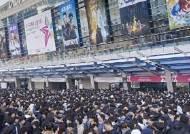 '지스타 2019' 조기마감 기록 깰까…19일부터 접수