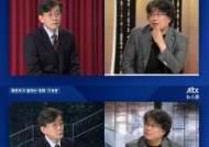 """'뉴스룸' 봉준호 감독 """"'기생충' 속 손석희 대역, 자세까지 연구했다"""""""
