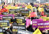 """사립유치원 원장들 """"에듀파인 도입 위법하다"""" 소송 제기"""
