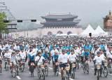 한강 따라 <!HS>자전거<!HE> 6000대, 9일 <!HS>서울<!HE>은 '두 바퀴 세상'