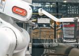 [라이프 트렌드] <!HS>바리스타<!HE>·호텔리어·웨이터…우리는 <!HS>로봇<!HE>!