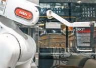[라이프 트렌드] 바리스타·호텔리어·웨이터…우리는 로봇!