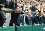 """김정은 불만에 중단된 北 '인민의 나라'…""""실은 재정난으로 부실 식단 탓"""""""