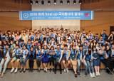 <!HS>삼육대<!HE> 학생들, 몽골·캄보디아 등 대규모 해외봉사 간다