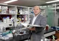 광운대 최은하 교수, 암치료 위한 피부 침투 플라즈마 비밀 밝혔다