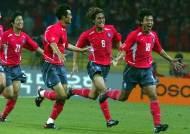 역대 A매치 무패... 부산은 한국 축구 '약속의 땅'