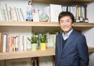 헌재 사무처장에 우리법연구회 출신 박종문 변호사 유력