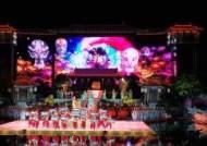 진시황·측천무후·양귀비·관우… 중국 역사 스타들을 만나다