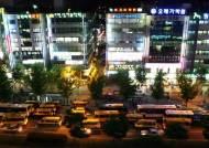 [탐사하다] 강남 A고 1년에 14명, 금천 B고 12년에 1명 서울대 합격