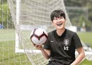 """한국 여자축구 """"평양 이어 파리서도 살아 남겠다"""""""