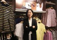 베이징은 '블랙' 쓰촨은 '핑크'···中 매출 2조, 이 기업의 비결
