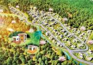 [분양 FOCUS] 치악산 자연휴양림 인근 전원주택, 택지+주택 6500만원 '착한 분양가'
