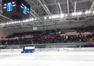 인천 선학 국제빙상경기장, 민간 위탁 통해 공공성 향상에 앞장서