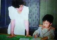 """""""김정은, 11세때부터 권총 차…강박적 성격 소유자"""""""