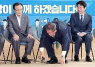 [포토사오정] 민주당 현장 최고위, 중견기업 회장이 큰절한 사연...