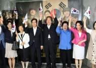'김원봉 언급'에 반발한 한국당…과거엔 '만세삼창'