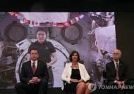 내년부터 우주정거장 여행 가능해진다…숙박료는 얼마?