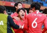 U-20대표팀 4강 상대, '이겨 본' 에콰도르