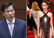 """베트남 """"국제 영화제서 과한 의상 입은 배우 처벌할 규정 찾고 있다"""""""