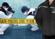 시흥서 일가족 4명, 차안에서 숨진채 발견
