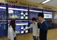 """""""ICT로 효율 높이면 건물 에너지 30~50% 절약"""""""