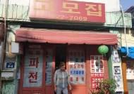"""2019 대학별곡 """"고대 사발식? 그거 본지 5년 됐어"""""""