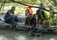 다뉴브강 하류 수습 시신 1구…20대 한국인 여성으로 확인