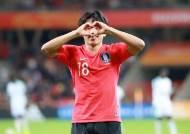 'U-20 월드컵 최다 출전' 조영욱의 천금같았던 골