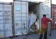 필리핀서 돌아온 쓰레기 처리 완료…현지엔 아직 5100t 남아