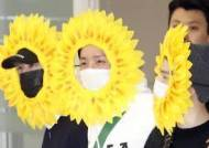 BTS Returns to Korea with Sunflowers on their Heads?!
