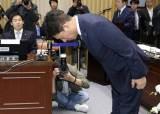 부모 숨지거나 분가하고도 가족수당 챙긴 서울교통공사 직원 237명 징계