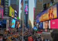 """""""빈라덴에 찬사를""""…뉴욕 타임스스퀘어 테러 계획한 20대"""