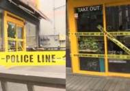 '전과 13범' 동생이 형을 대낮 카페에서 흉기 살해한 이유