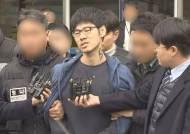 '강서 PC방' 피해자, 김성수에 80번 찔린 후 응급실서 한 말
