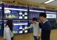 """""""ICT로 에너지 효율 2배…내년 스마트미터 100% 보급"""""""