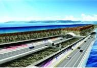 세계서 5번째로 긴 '보령해저터널', 7년 만에 뚫렸다
