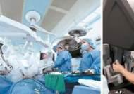 [건강한 가족] 응급환자도 로봇이 살린다…진화하는 로봇수술, 그 한계는