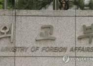 """""""재외공관원 중 10%가 성희롱,성추행 당했다 응답"""""""