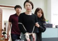 """""""경찰 도대체 뭐하나"""" 고유정 사건에 제주 지역민 폭발"""