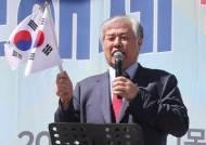 '文 하야' 외친 전광훈, 이번엔 히틀러 비유하며 한 말