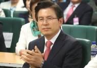 """한국당의 반격 """"이해찬 '도둑놈' 땐 조용, 우린 막말이냐"""""""