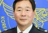 """'함바 비리 의혹' 분당경찰서장 조사…""""만난적 있지만 돈 받지 않아"""""""