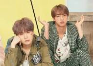 Are JIN and SUGA No Longer Participating in World Tours?