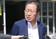 """홍준표 """"탄핵책임론으로 공천 물갈이? 한국당에 자유로운 사람있나"""""""
