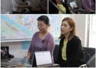 '아내의 맛' 송가인, 서울 자취집 공개…수제비녀 등 장신구 가득