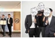 디자이너 그룹 '오알크루' 부산 대표 창업기업에 선정되다