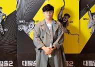 """[인터뷰①] '대탈출2' PD """"제작비 많이 쓴다고 눈치 주는 건 없다"""""""