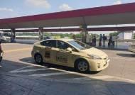 독일 공유차량 기사는 정규직…택시기사에도 열린 문